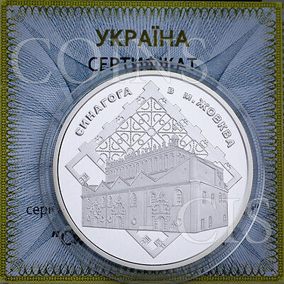 Ukraine 2012 10 UAH Zhovkva Synagogue Architectural Monuments Proof Silver Coin