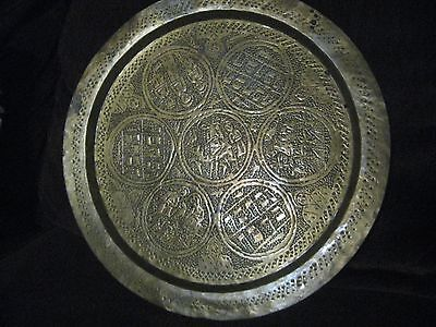 Brass Tray Hand Hammered Punched Egyptian? May Tell Story in Intricate Details?