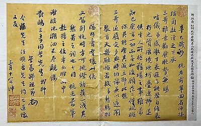An Antique Chinese Qianlong Court Official Calligraphy Script Document
