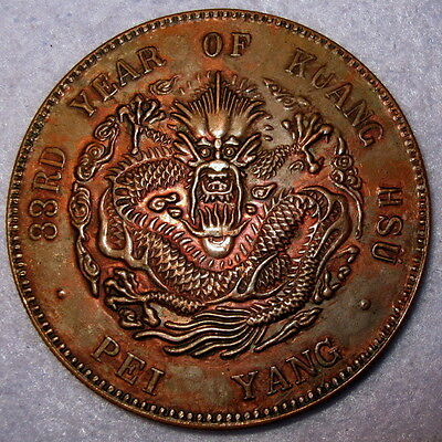 Rare One Tael Dragon Dollar Copper Pattern Coin Pei Yang Province 1907 CHINA