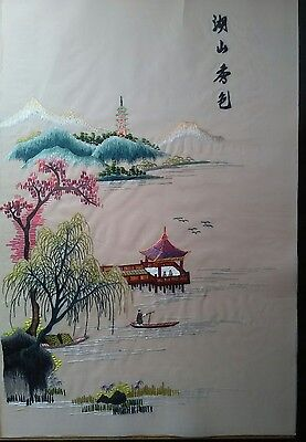 Antique//vintage Chinese Embroidered Silk Picture