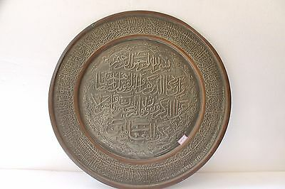 Antique Old Copper Embossed Islamic Calligraphy Wall Hanging Plate Tray NH2853