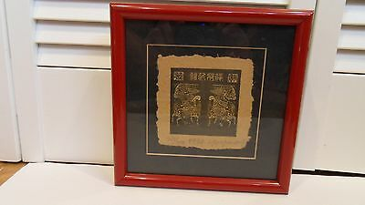 Yu Yuen Hong Woodcut Print 232/2000, in Red Acrylic Frame