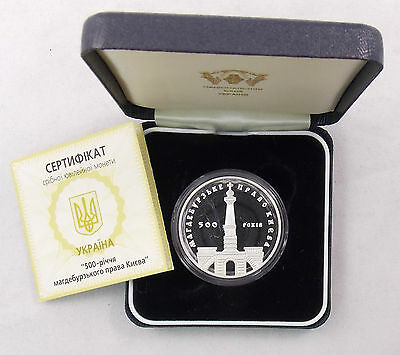 1999 Ukraine 10 Hryvnias Proof Silver Coin 500 Years of Magdeburg Right in Kyiv