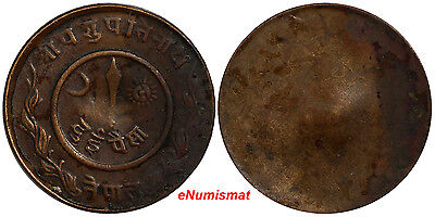 Nepal SHAH DYNASTY ND (1942-8) 2 Paisa UNIFACE STRIKE ERROR KM# 710