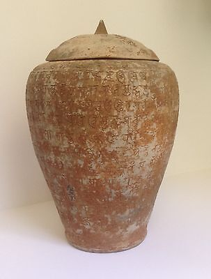 ANCIENT CHINESE BUDDHIST JAR - Song / Yuan Dynasty - Chinese & Sanskrit Script