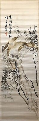 An Antique Signed Chinese Silk Embroidered Scroll