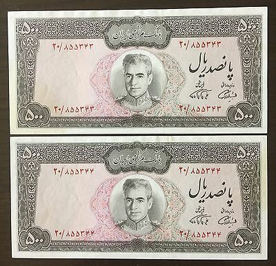 Iran Banknote 500 Rial P-93B Consecutive Pair (stained)