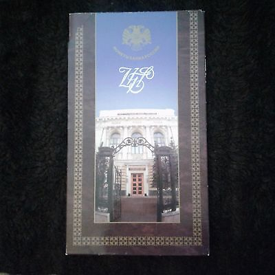 1997 Russia Coin Set