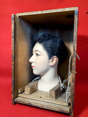 Scarce Unique Japanese Life Size Mannequin 1920's Pearl Dust Limited Edition