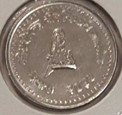 NEPAL ALUMINUM 10 PAISA, 17mm, BU, KM1014.3 BUSINESS, UNCERTIFIED, FREE USA SHIP