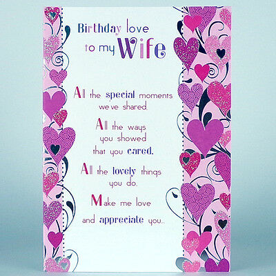 WIFE BIRTHDAY Card ~ Birthday Love to My Wife ~ LOVELY Happy GREETING Card