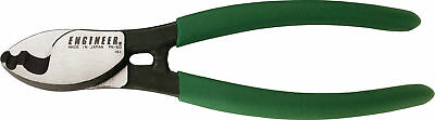 cable shears cutters mains power cable coax rope electricians etc engineer pk-50