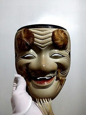Rare Japanese traditional Noh Mask Theatre mask signed