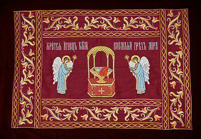 Chalice Covers Veil Orthodox  Embroidered  red color , gold thread, with icons