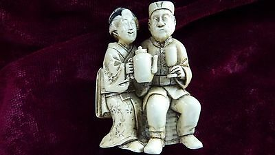 "Very Fine Quality Meiji-Period Japanese Netsuke ""the Tea Drinkers"". Signed."
