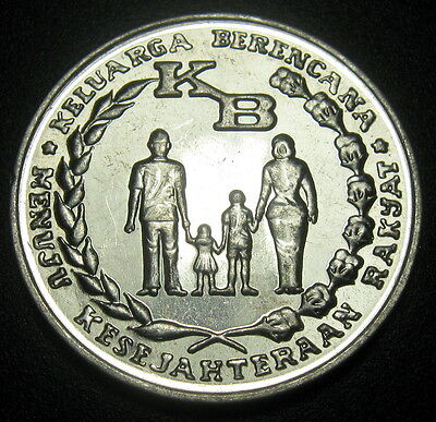 Indonesia 5 Rupiah coin 1974 km#37 Family Planning Program