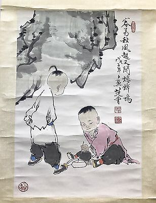 Chinese Signed Scroll Painting Attributed To Fan Zeng