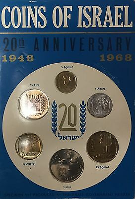 1968 Coins Of Israel 20Th Anniversary  - 6 Coin Set - Israel Government Corp.
