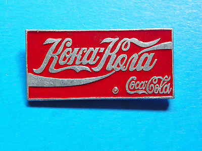 1960's Original Koka-Kora Russian Coca-Cola Pin