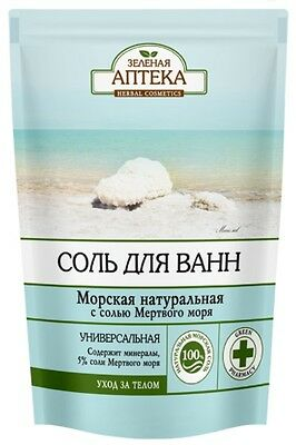 6289 Bath Salt Sea Natural Improves Skin Condition and Tone 500g Green Pharmacy