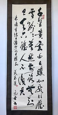 A Chinese 20th Century Calligraphy Signed Hanging Scroll