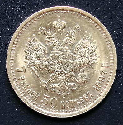 1897 Russia Gold 7.5 Rouble Choice AU