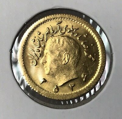 Ms2536(1977) Iran 1/4 Pahlavi .900 Gold Coin - Low Mintage