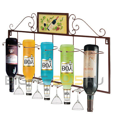 Metal Wine Rack Wall Mount 5 Bottle and 4 Glass Storage Organizer Rack