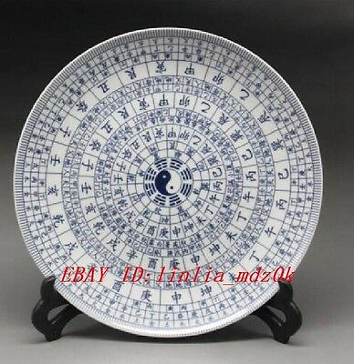 """8"""" Chinese Blue and white Porcelain painted Feng shui Plate w Qianlong Mark"""