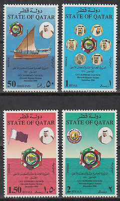 Qatar 1990 ** Mi.945/48 GCC Supreme Council