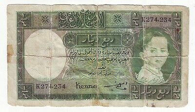 Iraq Pick 16, 1/4 Dinar, King Faisal II child, VG Rare WWII