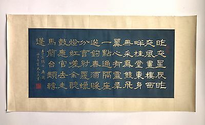 A Chinese Original Signed Calligraphy Seal Script Scroll