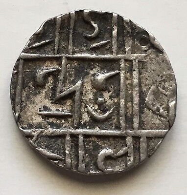 ND(1773-1839) India Independent Kingdom Cooch Behar 1/2 Rupee Silver Coin (L294)