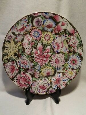 Chinese Famille Rose Plate Vintage Hand Painted Mille Fleur Gilt/gold Accents
