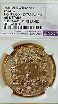 1911 China Empire Dollar(Yen) Dragon Silver Coin NGC AU Details