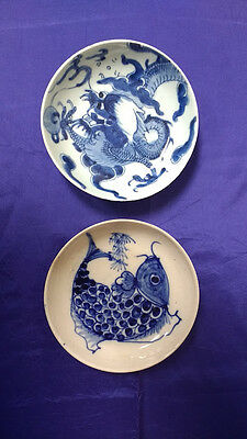 2 Chinese Dishes