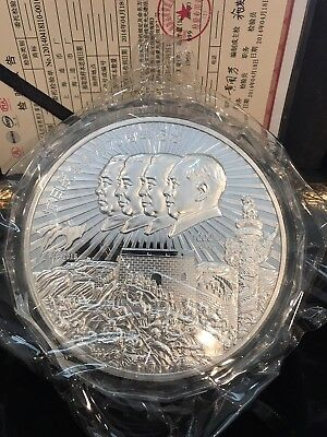 1000G Chinese Commemorative .999 Silver Coin