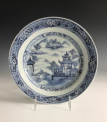 An Antique Chinese Blue & White Porcelain Plate