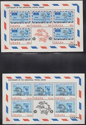 "Ghana 1974 UPU Centenary set of 4 minisheets, ""INTERNABA"" overprint, mnh tone"