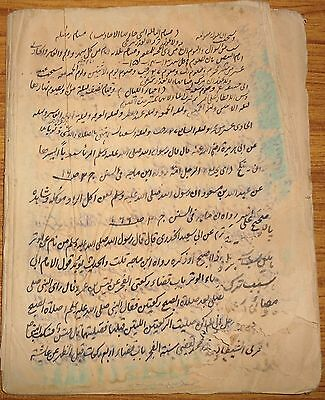 India Very Old Arabic Manuscript, 33 Leaves-66 Pages.