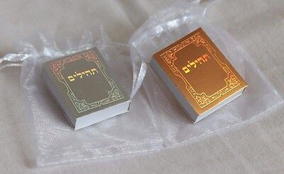 LOT X2 Gold & Silver Judaica Psalms Tehilim Bible Mini Book hebrew Jewish Gift