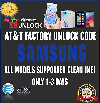 AT&T UNLOCK CODE Samsung Galaxy S9 S8 S7 S6 S5 S4 Note 3 4 | Active | Edge  Prime