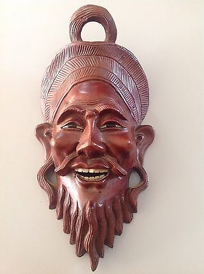 Vintage Chinese Rosewood/Teak Scholar Mask With Inset Eyes and Teeth