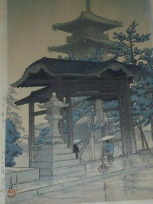 "Original Japanese Woodblock Print c. 1937 by Hasui  ""Zentsuji Temple in Rain"""