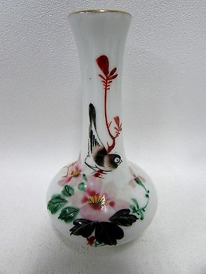 Bird In Tree Flowers Chinese China Porcelain Vase Made In China