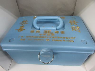 Vintage Mahjong Set Chinese In Carry Case Large Tiles