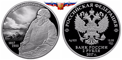 NEW Russia 2 rubles 2017 Painter I.K. Aivazovsky Silver 1/2 oz PROOF