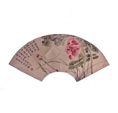A Chinese Watercolor Fan Painting Signed Wu Hufan