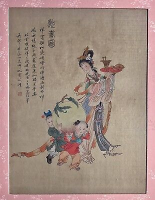 A Vintage Pink Silk Matted Chinese Watercolor Painting On Silk
